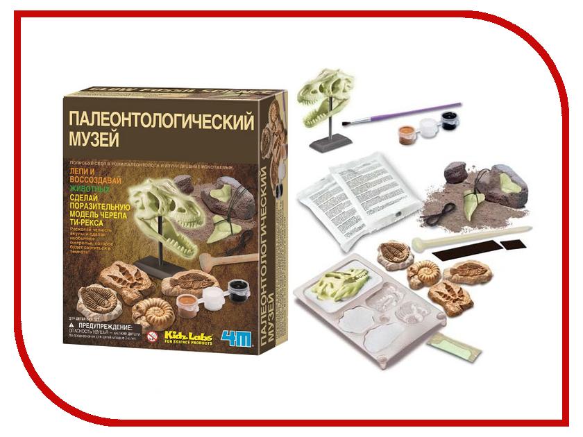 Игрушка 4M Палеонтологический музей 00-03356<br>
