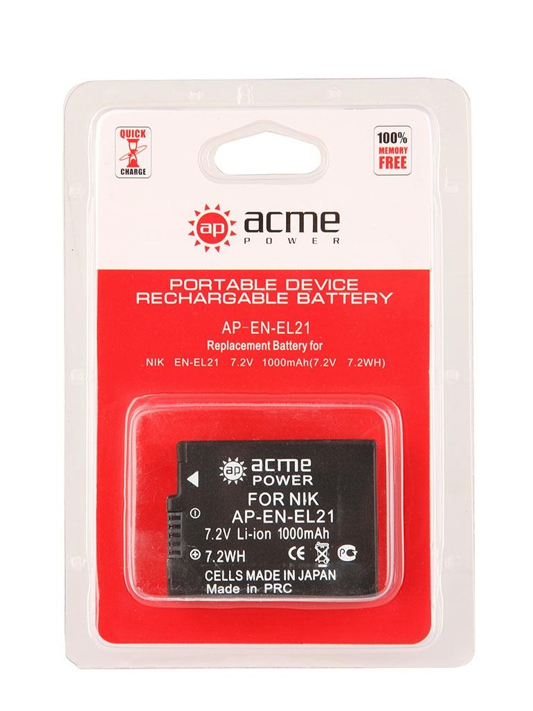 Аккумулятор AcmePower EN-EL21