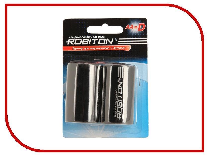 Аксессуар Robiton Adaptor-AA-D BL2 (2 штуки) - адаптер D<br>