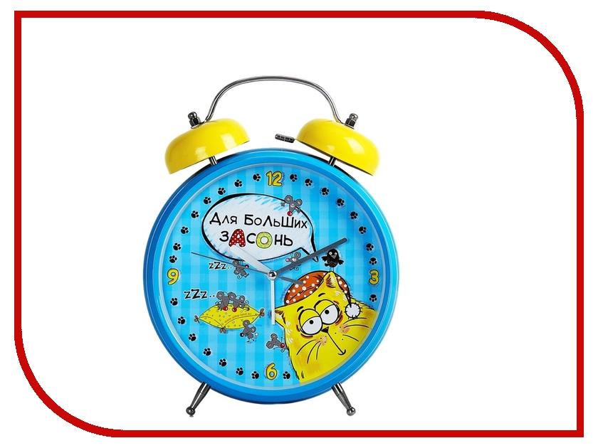 Часы КОТЭ 150670 - будильник Гигант Для больших засонь