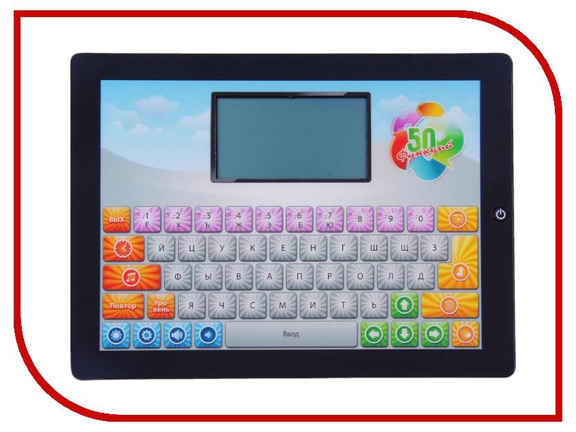Игрушка Tongde ZX66119UR 597878<br>