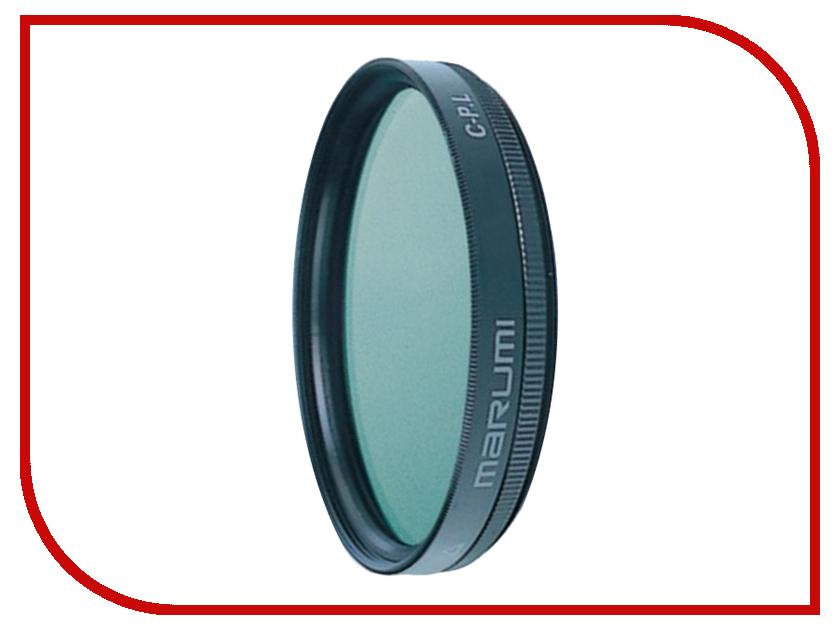 Светофильтр Marumi Circular-PL 67mm светофильтр marumi mc c pl 67mm