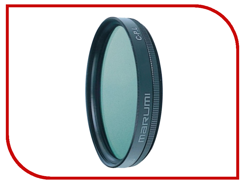 Светофильтр Marumi Circular-PL 67mm<br>
