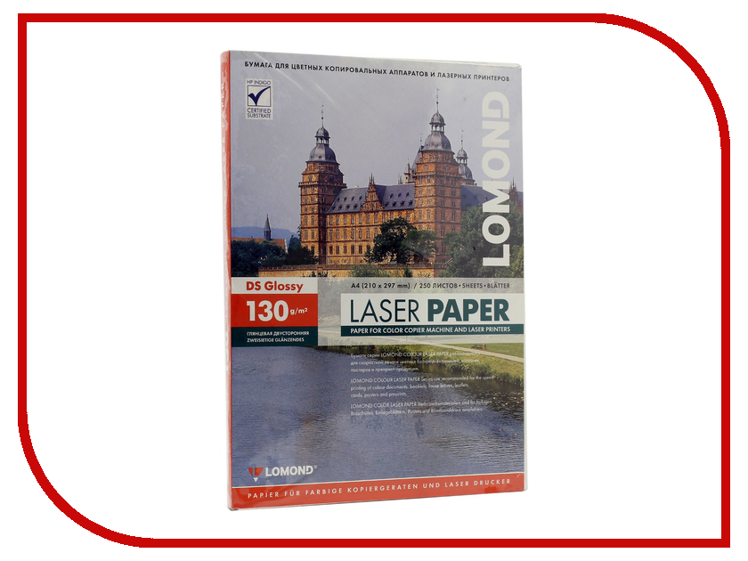 Фотобумага Lomond 0310141 глянцевая A4 130g/m2 двухсторонняя 250 листов<br>