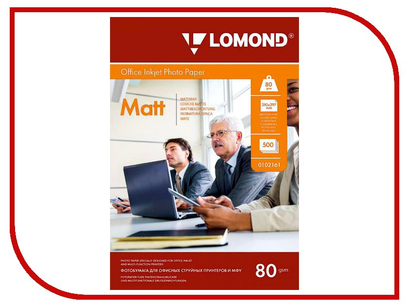 Фотобумага Lomond 0102161 матовая 80г/м2 A4 500 листов