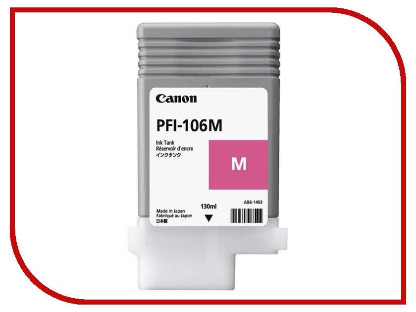 Картридж Canon PFI-106 M Purple для iPF6300S / 6400 / 6450 6623B001