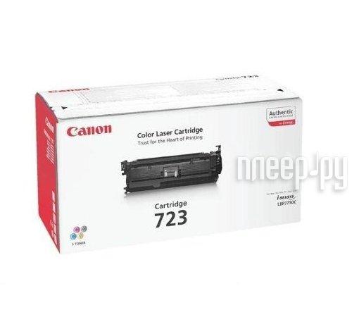 Аксессуар Canon 723 C для LBP7750/7750CDN 8500стр Cyan