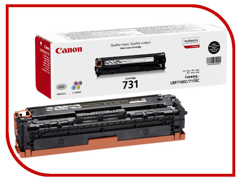 Картридж Canon 731BK Black для LBP7100Cn/7110Cw/MF623cn 6100стр 6272B002 картридж для принтера canon 731 cyan