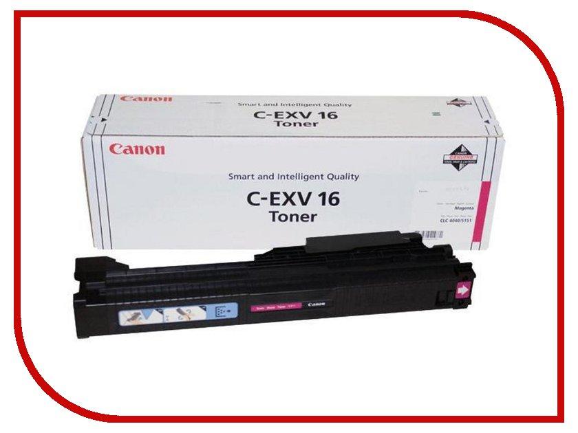 Картридж Canon C-EXV16M Purple для CLC4040/CLC5151 36000стр<br>