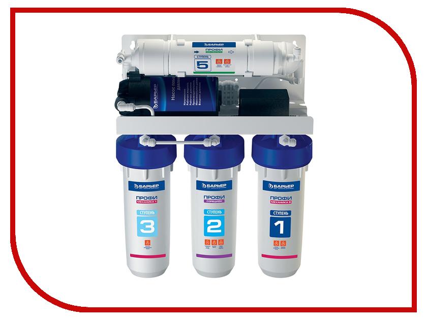 Фильтр для воды Барьер Профи ОСМО 100 Boost проточный фильтр барьер профи осмо 100