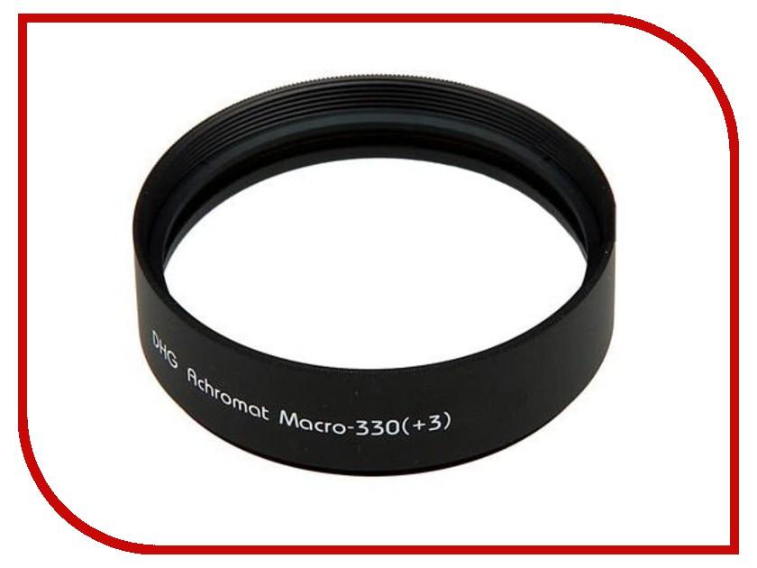 ����������� Marumi DHG Macro Achromat 330 (+3) 58mm