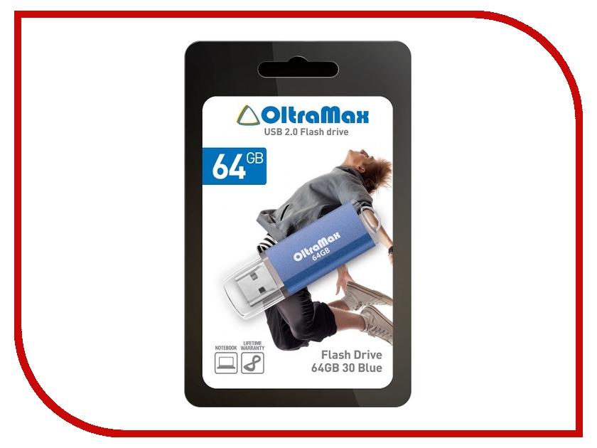 USB Flash Drive 64Gb - OltraMax 30 Blue OM064GB30-Bl двуспальный евро комплект белья василиса денди 381 2е евро ст