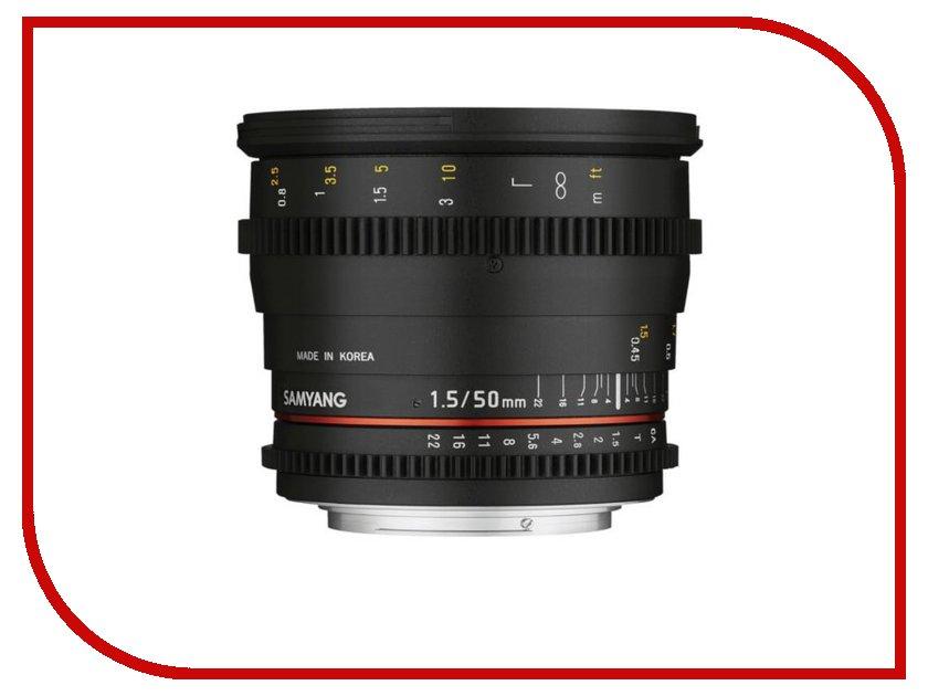 Объектив Samyang Nikon 50 mm T1.5 AS UMC VDSLR объектив samyang sony e nex 50 mm f 1 2 as umc cs