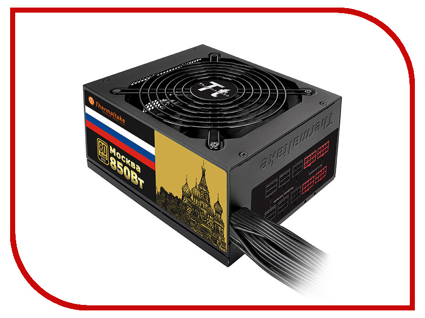 Блок питания Thermaltake Russian Gold Moscow 850W W0428RE