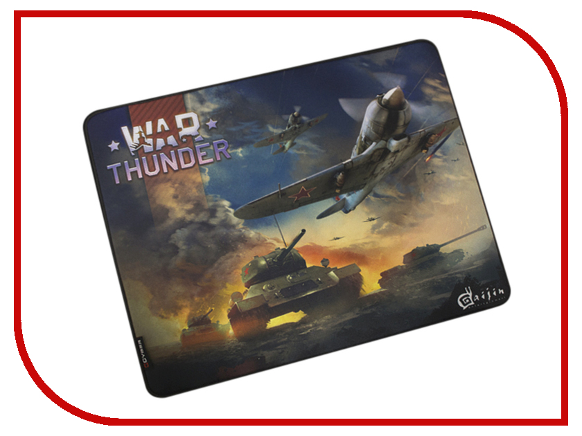 Коврик Qcyber Crossfire Expert War Thunder QC-04-002DV03