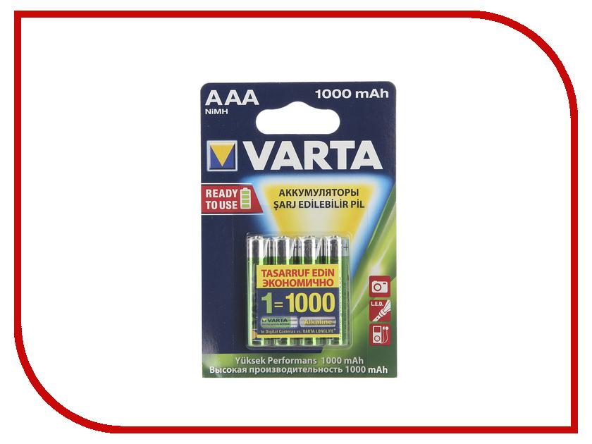 Аккумулятор AAA - Varta 1000mAh Power R2U BL4 (4 штуки) 05703