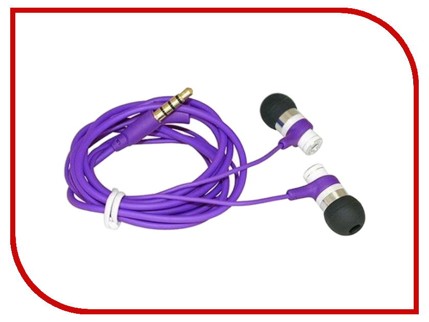 Гарнитура Fischer Audio Yuppie Violet<br>