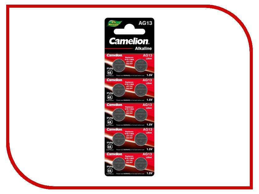 Батарейка Camelion LR44 G13 BL-10 AG13-BP10 (1 штука) bp10
