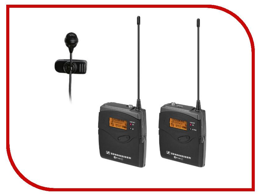 все цены на Радиосистема Sennheiser EW 122P G3-A-X