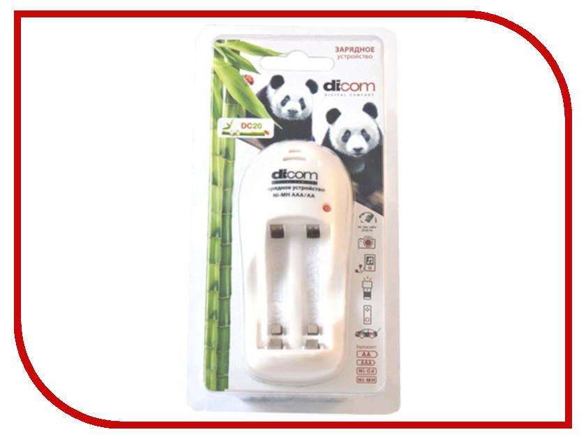 Зарядное устройство Dicom Panda DC20 dicom um 2991 grey slr
