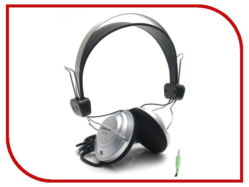 Наушники Cosonic CD721V<br>