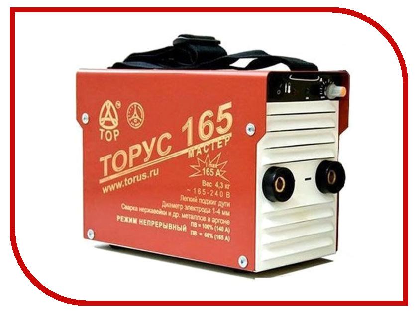 Сварочный аппарат Торус 165 dual usb output universal thunder power bank portable external battery emergency charger 13000mah yb651 yoobao for electronics
