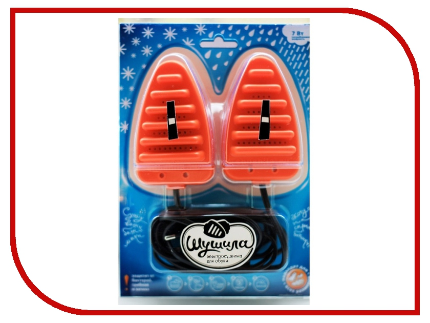 Электросушилка для обуви Шушила Orange