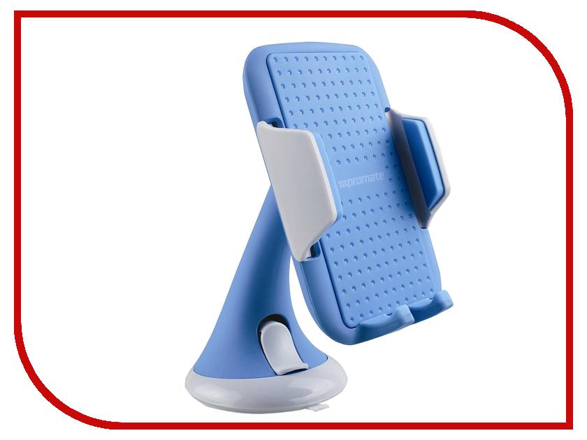Держатель Promate Mount-Pro Blue держатель onetto mount easy view 2 white gp4&sm6w
