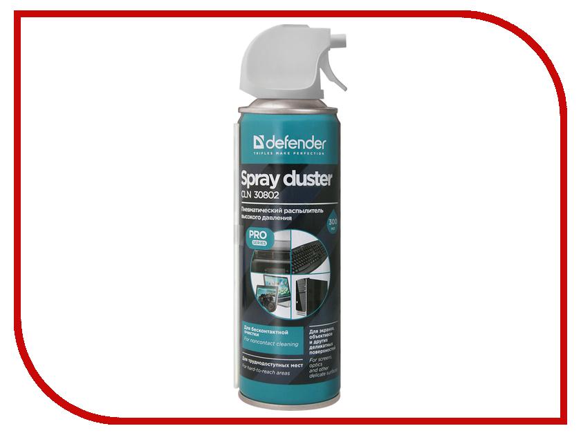 Воздух сжатый Defender CLN 30802