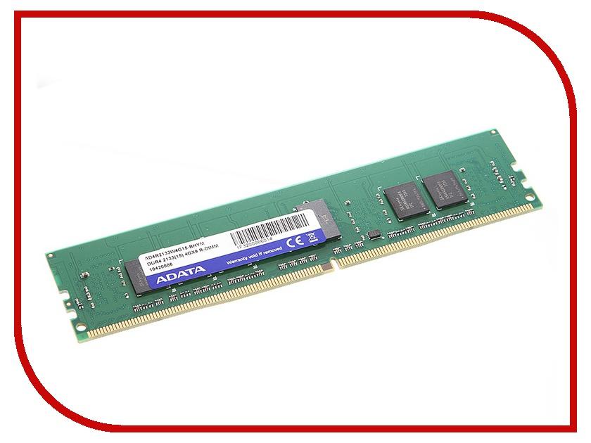 Модуль памяти A-Data DIMM DDR4 2133MHz PC4-17000 ECC Reg CL15 - 4Gb AD4R2133W4G15-BHYM<br>