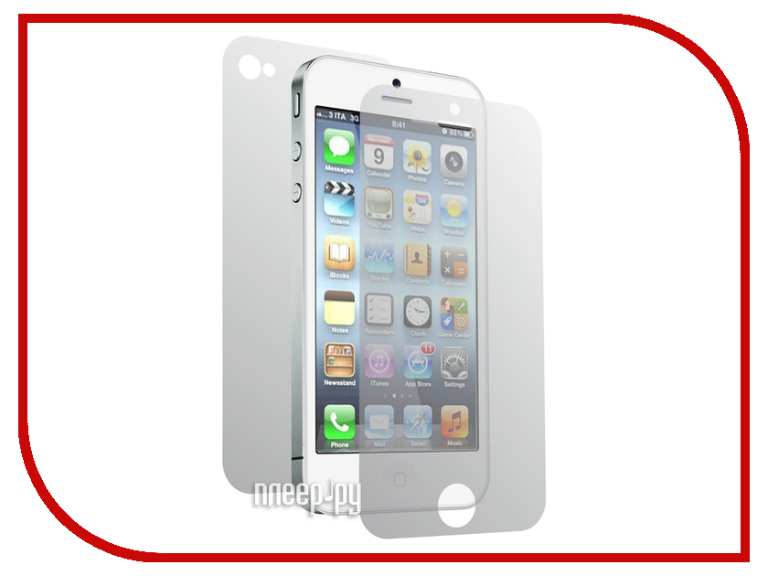 ��������� �������� ������ LuxCase for iPhone 5S Front&Back ��������������� �2 80941