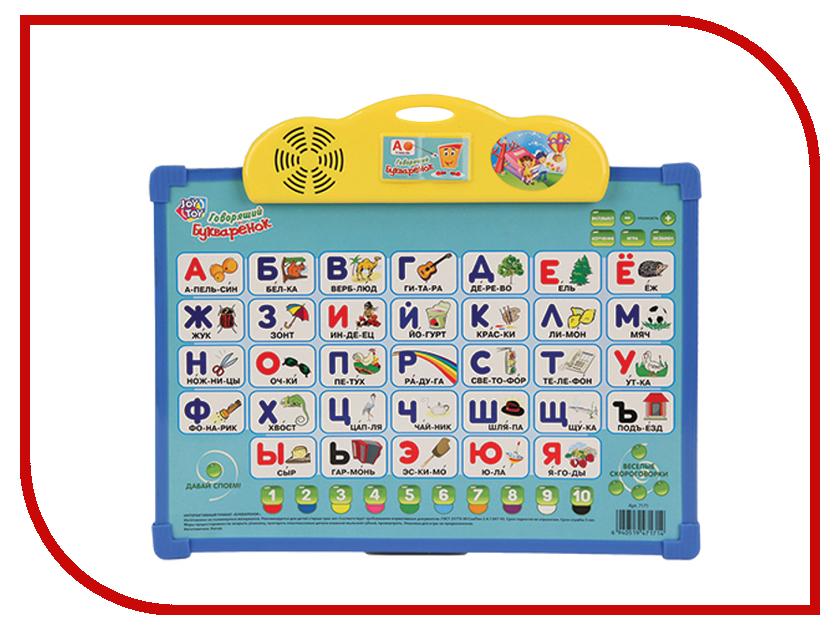 Игрушка Shantou Gepai 7171 Говорящий букваренок