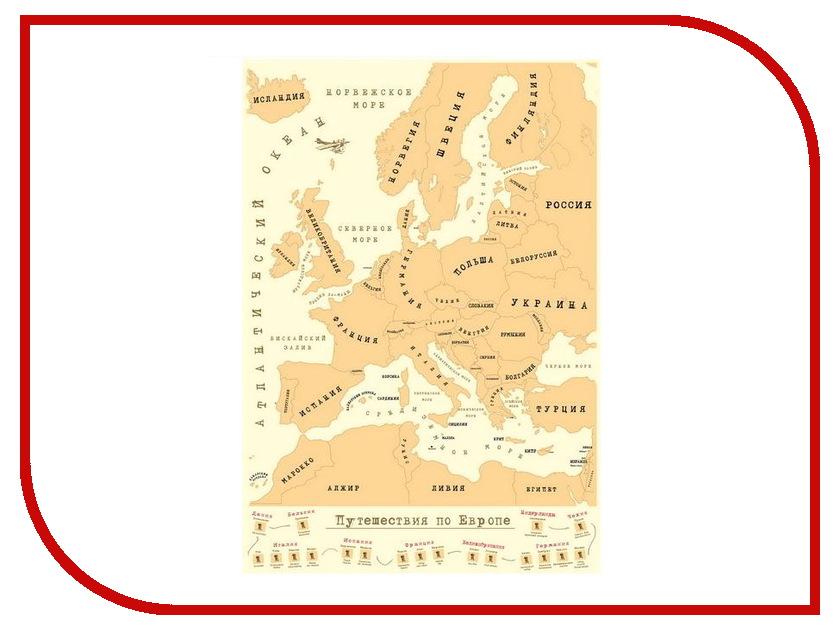 Гаджет Эврика Тубус карта План покорения Европы 93592<br>