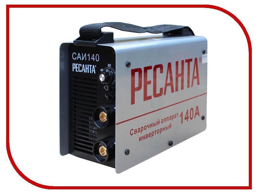 Сварочный аппарат Ресанта САИ 140 сварочный полуавтомат ресанта саипа 135
