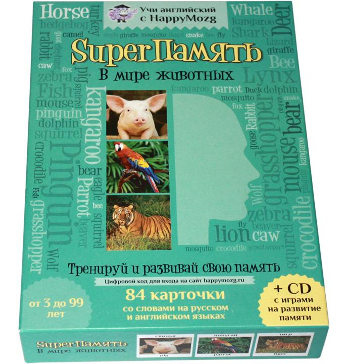 Настольная игра НаучГрад Superпамять В мире животных<br>