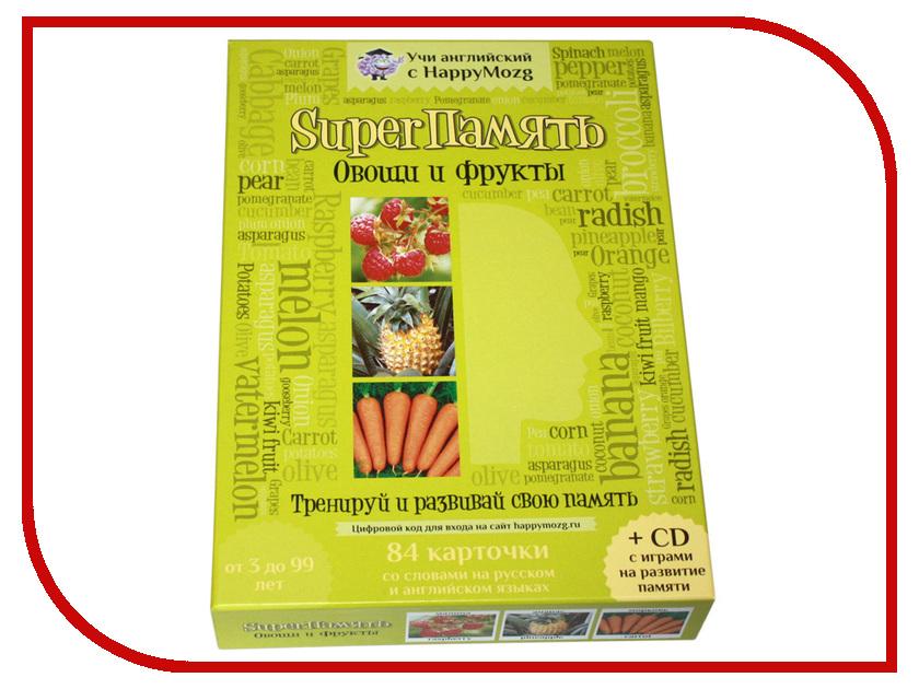 Настольная игра НаучГрад Superпамять Овощи и фрукты<br>
