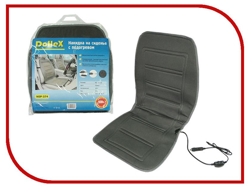 Подогрев сиденья DolleX NSP-374 Grey<br>