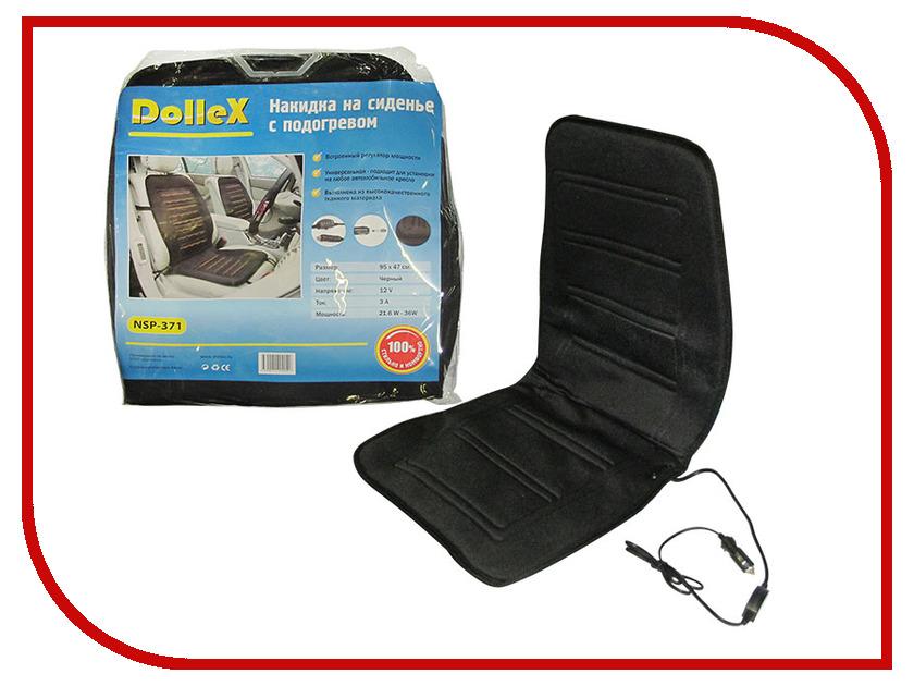 Подогрев сиденья DolleX NSP-371 Black<br>