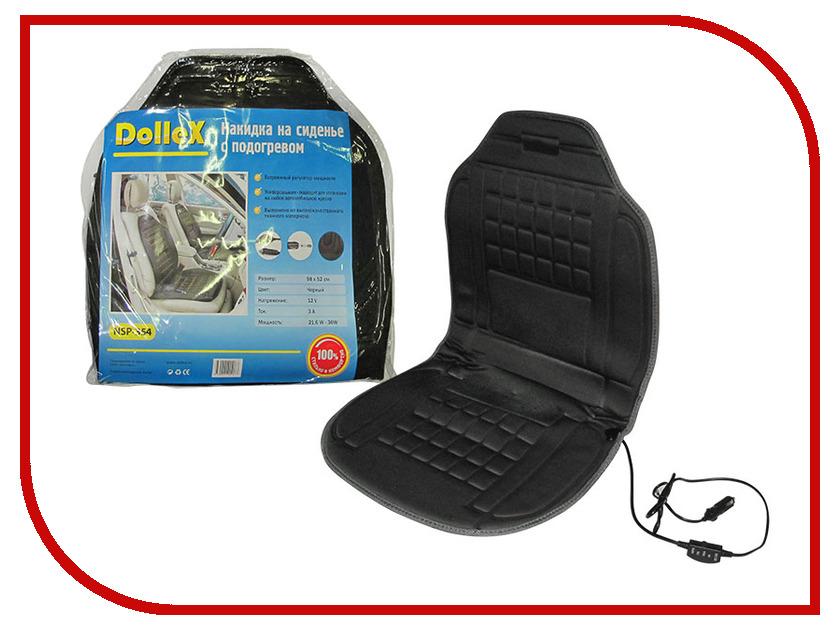 Подогрев сиденья DolleX NSP-354 Grey<br>
