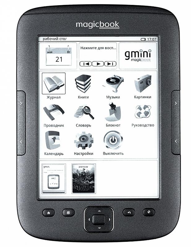 Электронная книга Gmini MagicBook T6LHD Lite