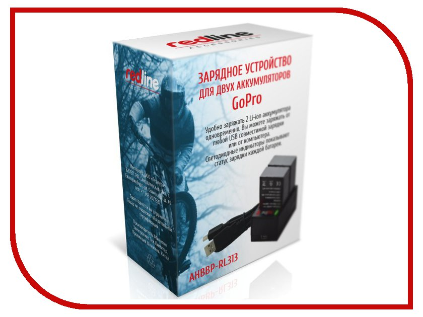 Аксессуар RedLine Dual Battery Charger AHBBP-RL313 for GoPro Hero3/3+ - зарядное устройство для двух аккумуляторов pannovo smart 2 slot battery charger car charger travelling set for gopro hero 3 3