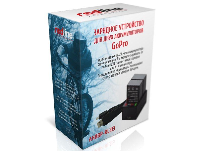 Аксессуар RedLine Dual Battery Charger AHBBP-RL313 for GoPro Hero3/3+ - зарядное устройство для двух аккумуляторов