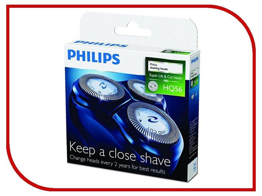 Аксессуар Philips HQ56/50<br>
