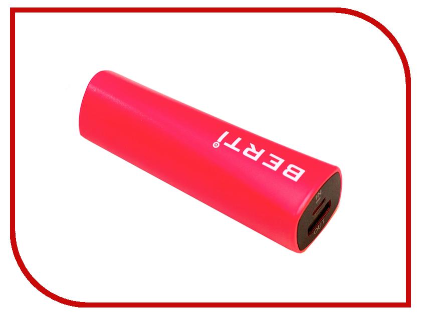 Аккумулятор Berti Rainbow 2400mAh Pink