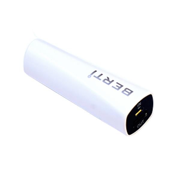 Аккумулятор Berti Rainbow 2400mAh White