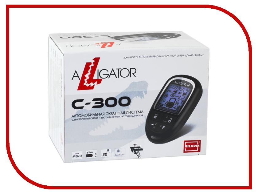 Сигнализация Alligator C-300<br>