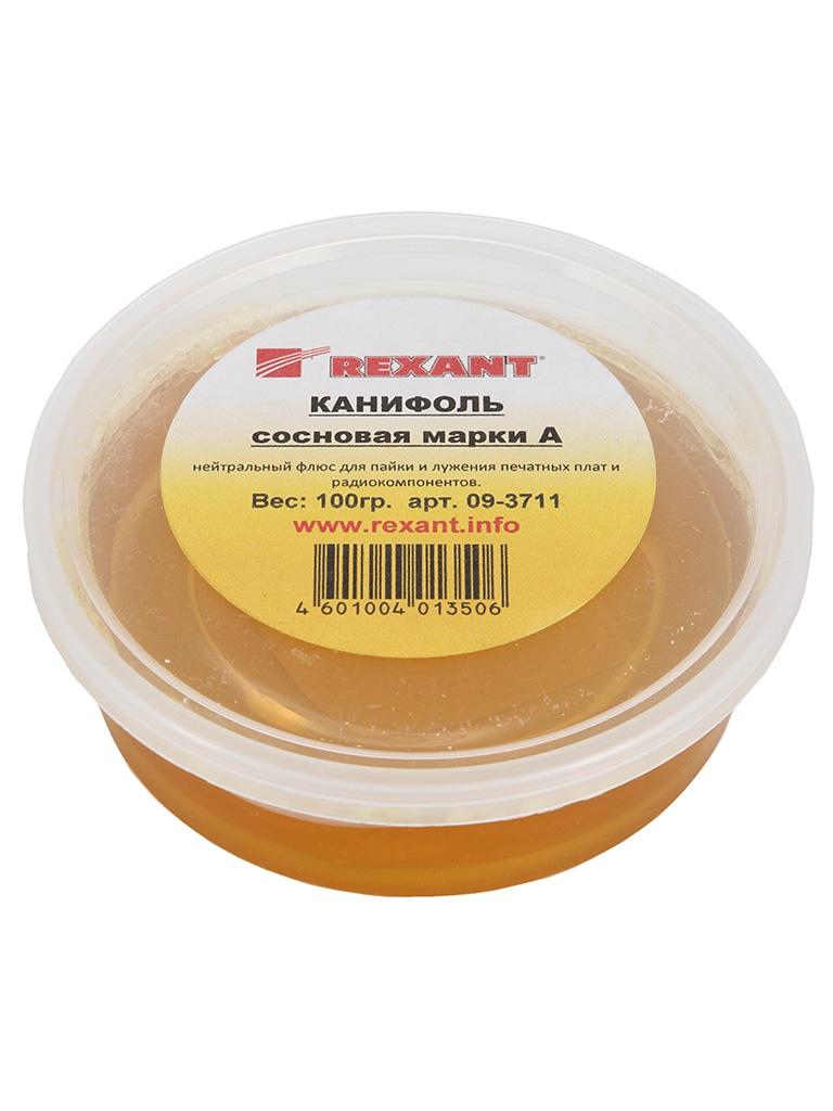 Канифоль Rexant сосновая марки A 100g 09-3711