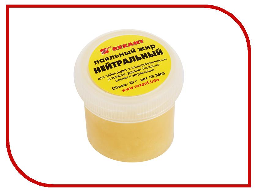 Паяльный жир нейтральный Rexant 20g 09-3665