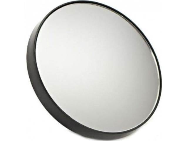 Зеркало Gezatone LM202