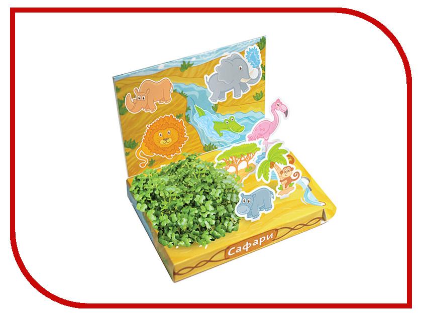 Растение Happy Plant hps-215 Детский развивающий набор для выращивания Сафари<br>